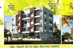 Arijeet Residency