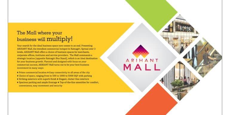 Arihant-Mall-page-002