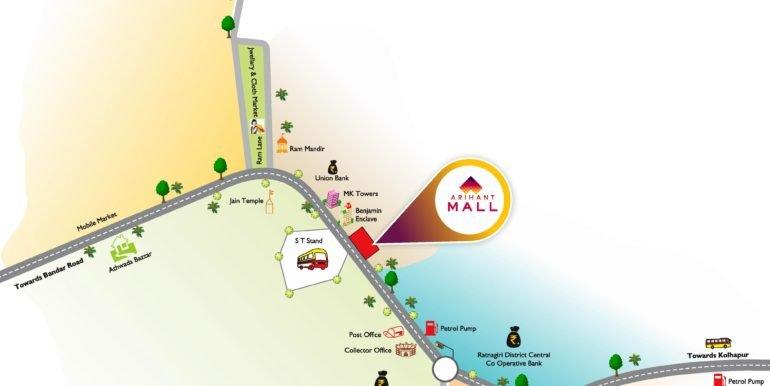 Arihant-Mall-page-011