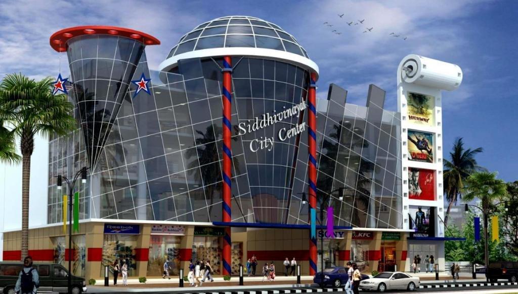 Siddhivinayak City Center