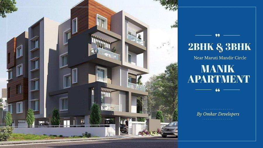 Manik Apartment