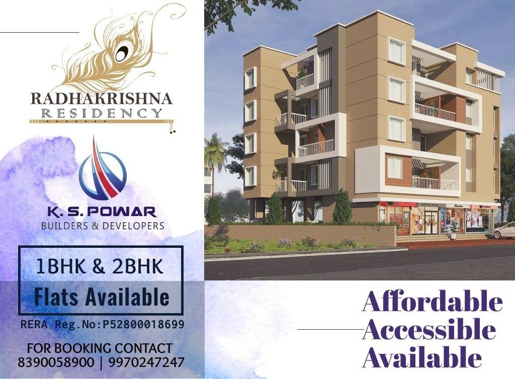 Radhakrishna Residency