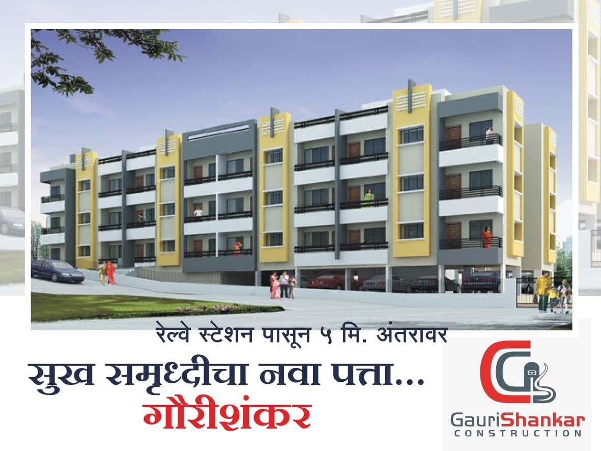 GauriShankar-B
