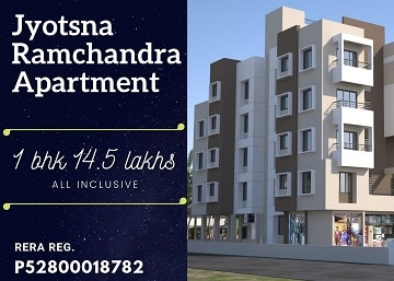 Jyotsna Ramchandra Apartment