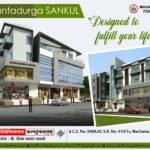 Shantadurga Sankul Ratnagiri