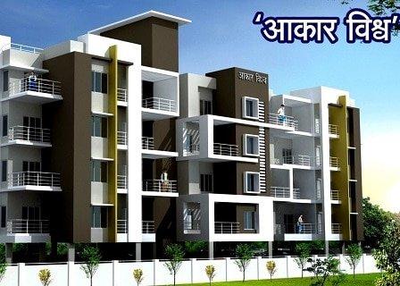 Akar Vishwa by Akar Builders and developers ratnagiri