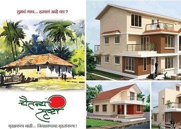 Chaitanya Shrushti by Gadre Signature Properties Ratnagiri