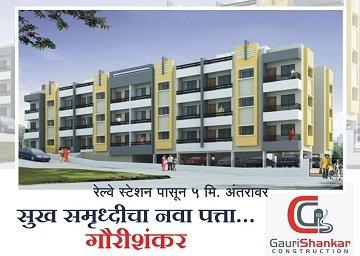 Gaurishankar Karwanchiwadi ratnagiri