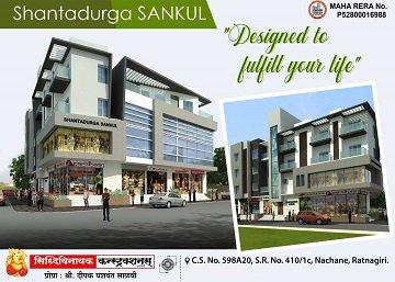 Shantadurga Sankul by sidhhivinayak constructions ratnagiri